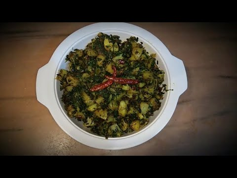 Methi Aaloo Sabzi | आलू मेथी की सब्जी | Fenugreek Potato | Soya Methi Aaloo | Soya Saag Sukhi Sabzi