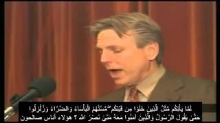 The Purpose of Life - Jeffrey Lang - Arabic - الهدف من الحياة - الملحد السابق - جيفري لانج
