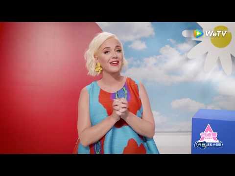 【创造营 CHUANG2020】Katy Perry为女孩们的成团之夜加油!