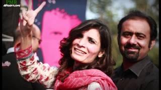 Chalo Chalo Imran Ke Sath - Rahat Fateh Ali Khan