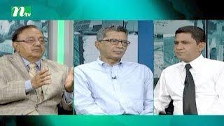 Ei Somoy (এইসময়) | Episode 2271 |Talk Show | News & Current Affairs