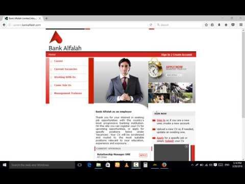 Pakistan Bank Alfalah Ltd Jobs 2018