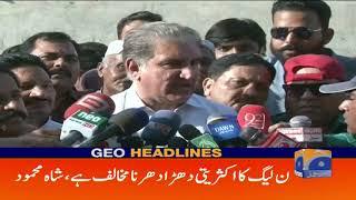 Geo Headlines - 08 PM | 11th October 2019