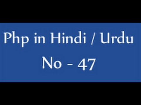php tutorials in hindi / urdu - 47 - Insert php form data in mysql tables