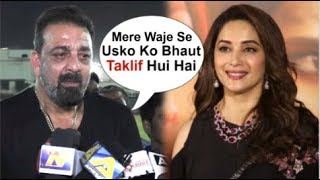 Sanjay Dutt Emotional Reaction On AFFAIR With Ex-Girlfriend Madhuri Dixit At Kalank Movie Promotion