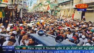 SOS 12/27/17 P.2 Dr. Amarjit Singh :Now Ajmer Sharif Targeted ; UP Ends 20,000 Criminal Cases