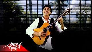 Sherif Moustafa - Helm Bokra ( Official Video ) شريف مصطفى -  حلم بكره