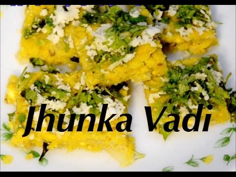 JHUNKA VADI | Maharashtrian recipe | Spicy and Tasty |  Authentic Jhunka Vadi | Recipe by Samida