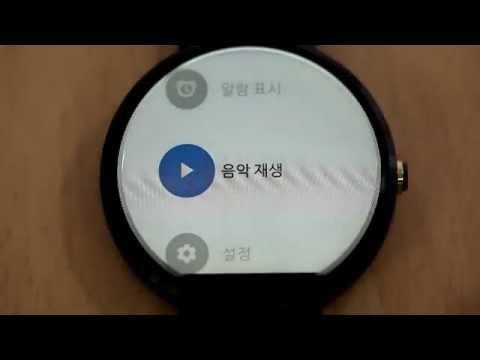 에누리 가격비교 애플 워치 리뷰 - 런쳐와 앱 전환-모토360