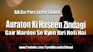 Auraton Ki Haseen Zindagi Gair Mardon Se Pata Nahi Kyon Juri Hoti Hai...