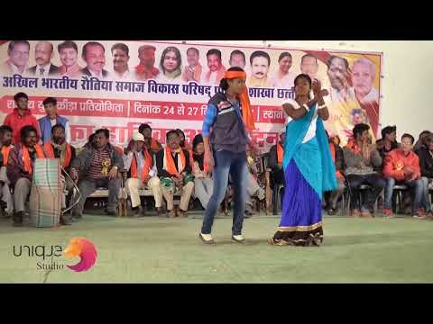 Xxx Mp4 Chudi Payal Kangana Nagpuri Dance Kandora 2017 3gp Sex