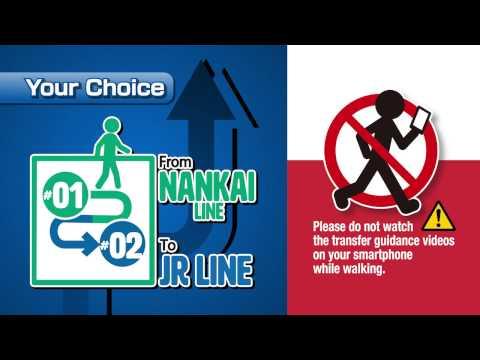 01 02┃From Nankai Namba to JR Namba
