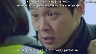 Shin Yong Jae (4men) - Love You, Erase You, Cry Again Fmv (three Days Ost) [engsub   Rom  Hangul]