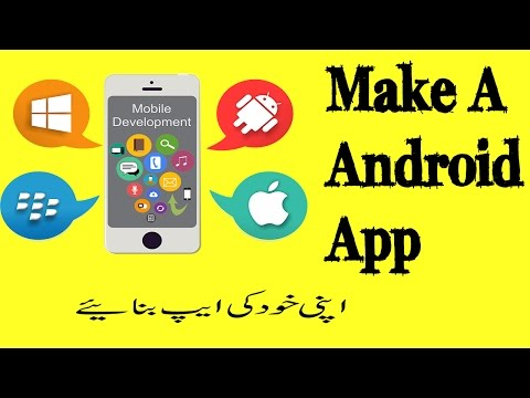 How to make a free android app in Minutes Urdu / Hindi