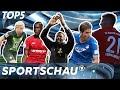 Thuram, Skov und Co. - Spannende Debütanten der neuen Bundesliga-Saison | Sportschau
