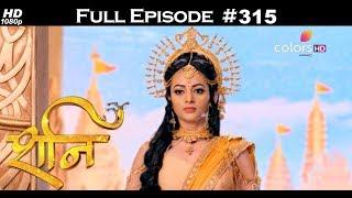Shani - 23rd January 2018 - शनि - Full Episode