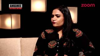 My Husband Is Gay | Ankahee - The Voice Within | Full Episode Ep #2