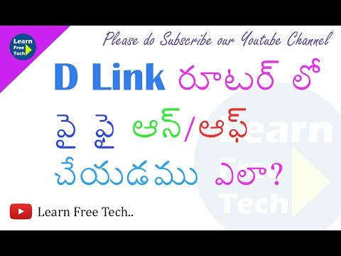 How to enable and Disable Wireless Network In DLink Router - Telugu Tutorial - Learn Free Tech