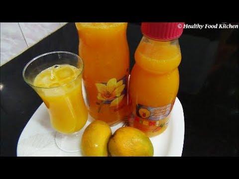 Summer Special Recipe-Mango Juice Recipe By Healthy Food Kitchen