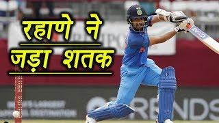 India vs West Indies: Ajinkya Rahane 2nd Indian Batsman to Score Century against WI। वनइंडिया हिंदी