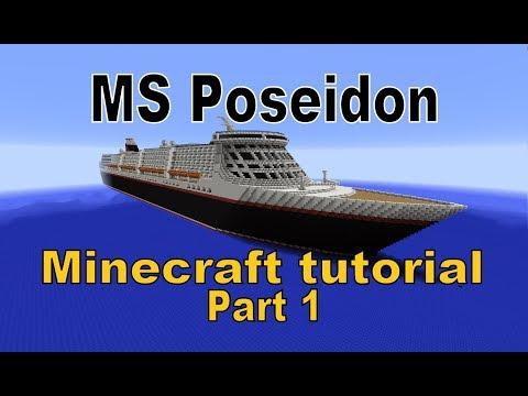 MS Poseidon Minecraft Tutorial Part 1