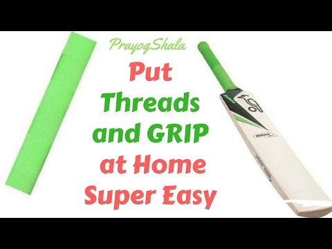 How To Put Threads and Grip on Handle of Cricket Bat at Home Super Easy | SportShala | Hindi