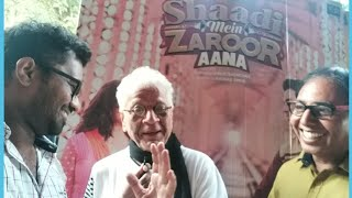 Shaadi Main Zaroor Aana public review by Wise Men - Hit or Flop?
