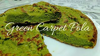 ബ്രെഡ്  crumbs  കൊണ്ടൊരു  ഈസി സ്നാക്ക്സ് /Green carpet pola /Easy iftar snacks