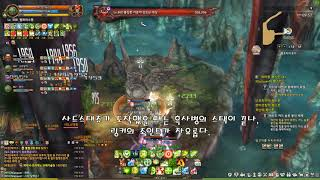 TOS RE:BUILD] CM SOLO STAGE 7 EM SPELL TOME TOWN (DOPPELSOELDNER