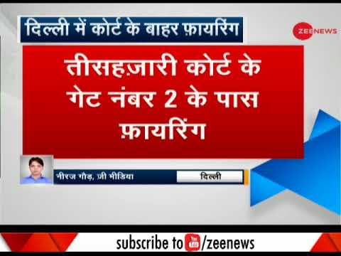Breaking News: Firing outside crowded 'Tis Hazari' court in Delhi, 1 person injured