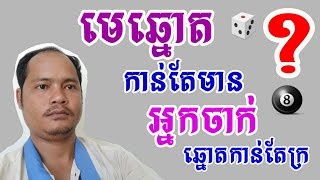 how to look vietnam lottery, របៀបឆែកមើល