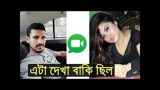 নাসির যেভাবে যেভাবে করতে পছন্দ করে জানালো সোভা || Nasir hossain & Subah  Scandal