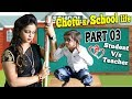 CHOTU KI SCHOOL LIFE PART 3 TEACHER VSSTUDENT Khandesh Comedy Video 2019