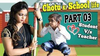CHOTU KI SCHOOL LIFE | PART 3 | TEACHER VS.STUDENT | Khandesh Comedy Video 2019