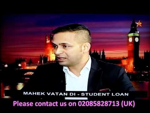 Student Grant in UK