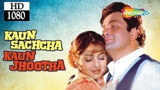 Kaun Sachcha Kaun Jhootha(1997) - Rishi Kapoor - Sridevi - Suresh Oberoi - Superhit Hindi Movie