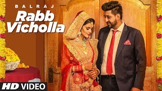 """Rabb Vichola Balraj"" (Full Song) G Guri, Singh Jeet 