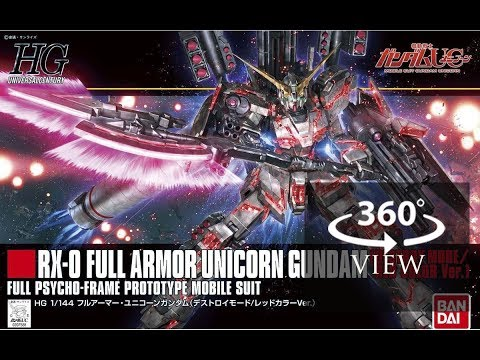 [360°Degree] HG 1/144 Full Armor Unicorn Gundam (Destroy Mode/Red Color Ver.)