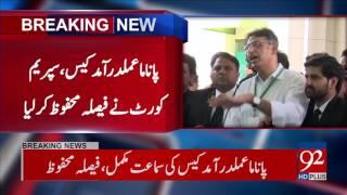 PTI Leaders Media Talk outside of SC - 21 July 2017 - 92NewsHDPlus