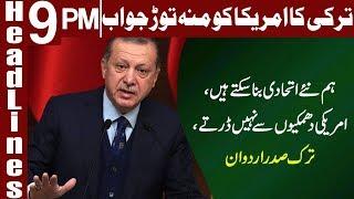 Turkey Bashing American Muslim Policies | Headlines & Bulletin 9 PM | 12 August 2018 | Express News