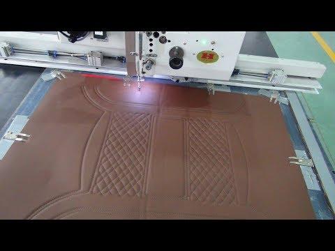 Cómo coser cubierta asiento coche automáticamente