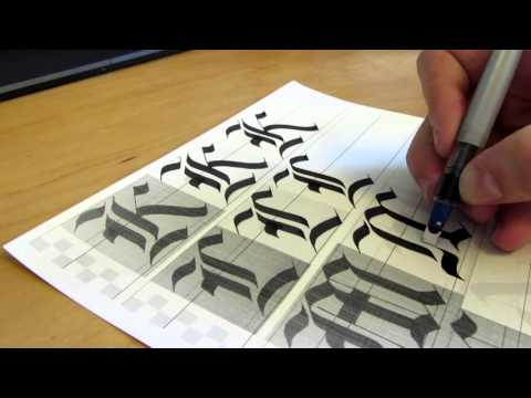 How to learn Gothic Calligraphy (Capitals) for Beginners
