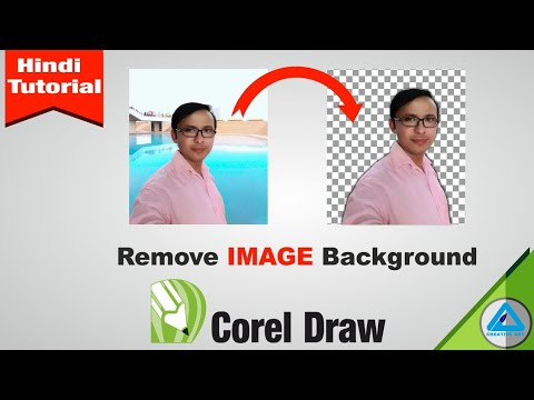 Remove image background corel draw by Creative Art
