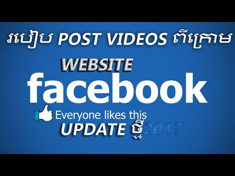 How to post videos with site link 2017,Fix unpublish on facebook