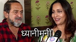 I am a Switch On - Switch Off Actor | Mahesh Manjrekar | Ashwini Bhave | Dhyanimani Marathi Movie