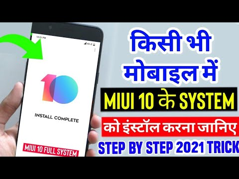 Miui 10 Install On Any Android Phone 2019 Trick || #MIUI System #install On Android Live Proof
