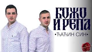 Božo i Repa - Ćaćin sin (Official Audio) 2020