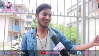 Masti & Fun with Actor Najir Husen || नाजिर हुसेनसँग मज्जाको गफगाफ || Mazzako TV