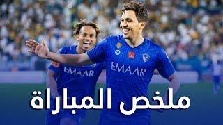 ملخص مباراة الهلال x الاتحاد   دوري كأس الأمير محمد بن سلمان   الجولة 19