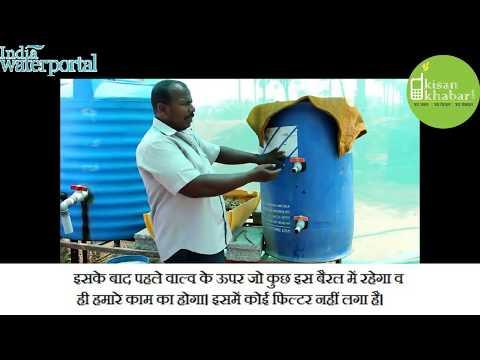 kaise banaye khaad factory Rs.800 me ghar par | how to set up organic fertilizer factory at home